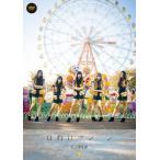 日灼けマシーン (DVD)