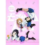 モブサイコ100 vol.003(初回仕様版)(DVD)