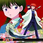 テレビアニメーション「境界のRINNE」オリジナルサウンドトラックアルバム(仮)