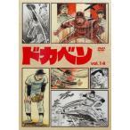 ドカベン vol.14 (DVD) 中古