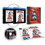 ヤング・マスター/師弟出馬  エクストリーム・エディション (Blu-ray)