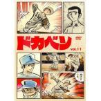 ドカベン vol.11 (DVD) 中古