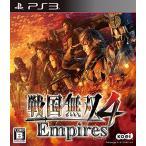 戦国無双4 Empires - PS3 綺麗め 中古