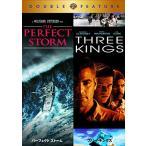 Yahoo!NEW SEEKパーフェクト ストーム/スリー・キングス DVD (初回限定生産/お得な2作品パック)