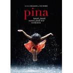 Pina / ピナ・バウシュ 踊り続けるいのち コレクターズ・エディション (DVD) 綺麗 中古