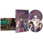 さよなら歌舞伎町 スペシャル・エディション (DVD) 綺麗 中古