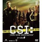 CSI:科学捜査班 コンパクト DVDーBOX シーズン8 綺麗 中古