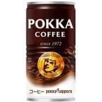 【送料無料(沖縄・離島除く)】ポッカサッポロ ポッカコーヒーオリジナル 3ケース(190g缶×90本)