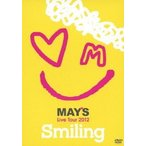 "MAY'S Live Tour 2012 ""Smiling"" (DVD) 中古"