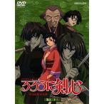 るろうに剣心  TVシリーズ (DVD) 中古