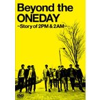 Beyond the ONEDAY ~Story of 2PM & 2AM~ 初回限定生産版(3枚組) (DVD) 中古