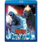 ゴジラvsスペースゴジラ (60周年記念版) (Blu-ray) 新品