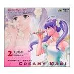 魔法の天使クリィミーマミ コレクションBOX(2) (DVD) 中古