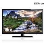 19V型 ハイビジョン液晶テレビ 新品 地上波 HDMI端子2ポート搭載 STAYER GRANPLE 19TVN-CT