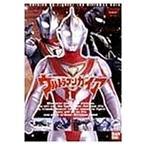 ウルトラマンガイア(1) (DVD) 中古