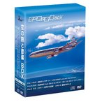 空の旅と音楽 (DVD) 中古