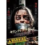 キリング・グラウンド (DVD) 新品