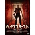 ヘイヴンハースト (DVD) 中古