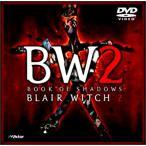 ブレアウィッチ 2 (DVD) 新品