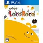 (PS4)LocoRoco 中古