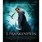 アイ・フランケンシュタイン Blu-ray 新品