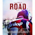 ロード / デスティニー・オブ・TTライダー ブルーレイ版 (Blu-ray) 中古