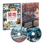 TSUKIJI WONDERLAND(築地ワンダーランド) (Blu-ray) 新品