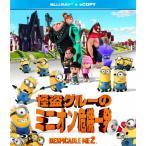 怪盗グルーのミニオン危機一発 ブルーレイ(E-Copy) (Blu-ray) 中古