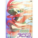 素敵探偵ラビリンス case.1 (DVD) 新品