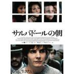 サルバドールの朝 (DVD) 新品