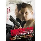 クロッシング・デイ (DVD) 新品
