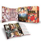 宮廷の諍い女DVD-BOX第1部 新品
