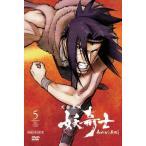 天保異聞 妖奇士 五〈通常版〉 (DVD) 新品