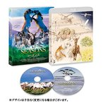 Yahoo!BLANCOLシーズンズ 2万年の地球旅行 コレクターズ・エディション(2枚組) (Blu-ray) 新品