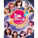 SUPER☆GiRLS生誕2周年記念SP & アイドルストリートカーニバル2012 (Blu-ray Disc+DVD) 中古