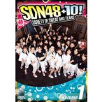 SDN48+10! Volume.1 (DVD) 新品