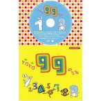 Yahoo!BLANCOLコロちゃんパック トクトク(得得)99のうた 新品