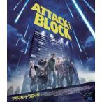 アタック・ザ・ブロック (Blu-ray) 新品