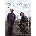 アリーキャット (DVD) 新品