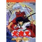 中古DVD 中古Blu-ray ブルーレイ アウトレット 訳アリ