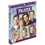 フルハウス 7thシーズン 後半セット (13~24話収録・3枚組) (DVD) 新品