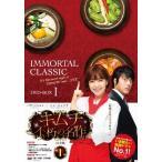 キムチ~不朽の名作(完全版) DVD-BOX1 新品