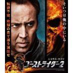 ゴーストライダー2 (Blu-ray) 新品