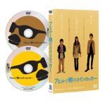 アヒルと鴨のコインロッカー (DVD) 中古