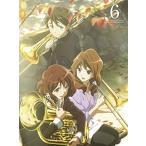 響け!ユーフォニアム2 6巻 (Blu-ray) 新品