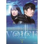 ボイス~112の奇跡~ DVD-BOX1 新品