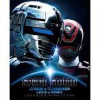 スペース・スクワッド ギャバンVSデカレンジャー&ガールズ・イン・トラブル レーザーブレードオリジン版(初回生産限定) (Blu-ray) 新品
