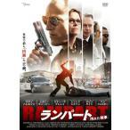 ランパート 汚れた刑事 (DVD) 中古