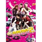 SRサイタマノラッパー2女子ラッパー☆傷だらけのライム (DVD) 新品