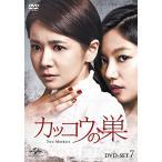 カッコウの巣 DVD-SET7 中古